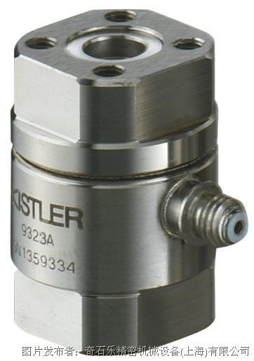 奇石乐Kistler压电力传感器93X3A