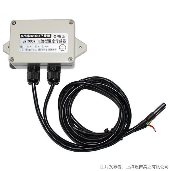 搜博SM1900M 防护型温度传感器