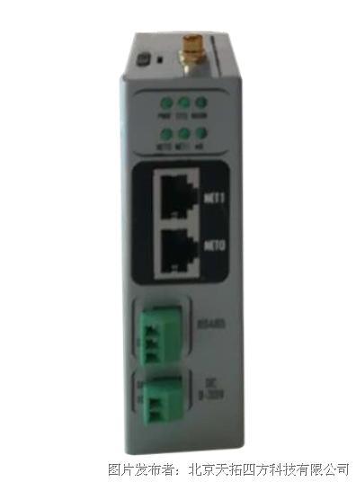 天拓四方TDE3000(M)數控機床聯網數據采集器