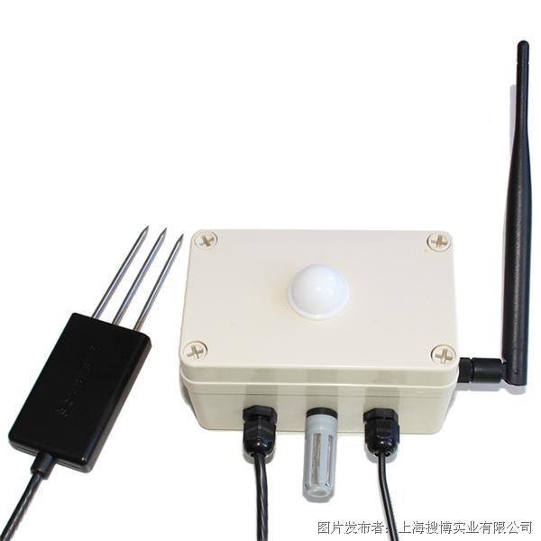 搜博SZ3996B  无线空气温湿度、光照度、土壤水分温度传感器
