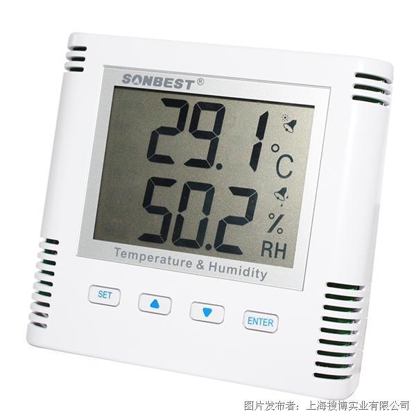 搜博SD6710B LCD温湿度显示仪