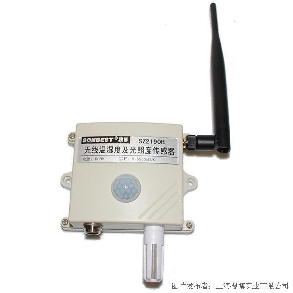 搜博SZ2190B ZIGBEE无线光照度及温湿度一体式传感器
