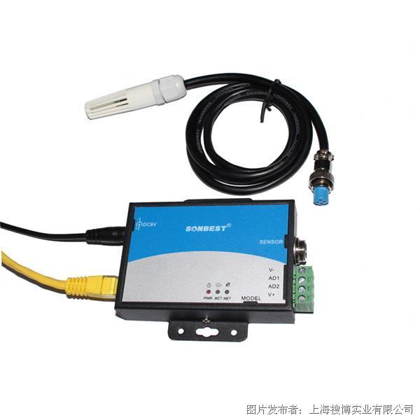 搜博SM5010T 以太网温湿度变送器