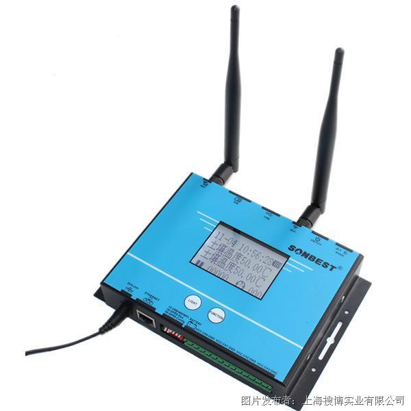 搜博SD6630B-MOSI 四通道土壤水分、温度数据采集仪