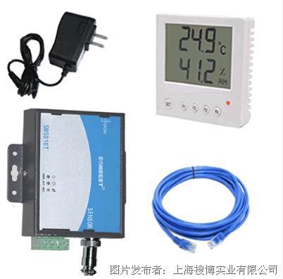搜博SM5090T-5110以太网TCP/IP协议实时温湿度采集