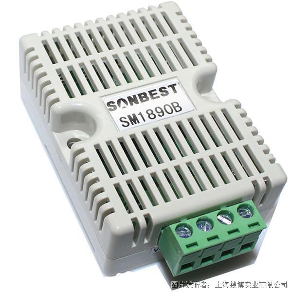 搜博SM1890B 导轨式RS485大气气压及温湿度一体式传感器