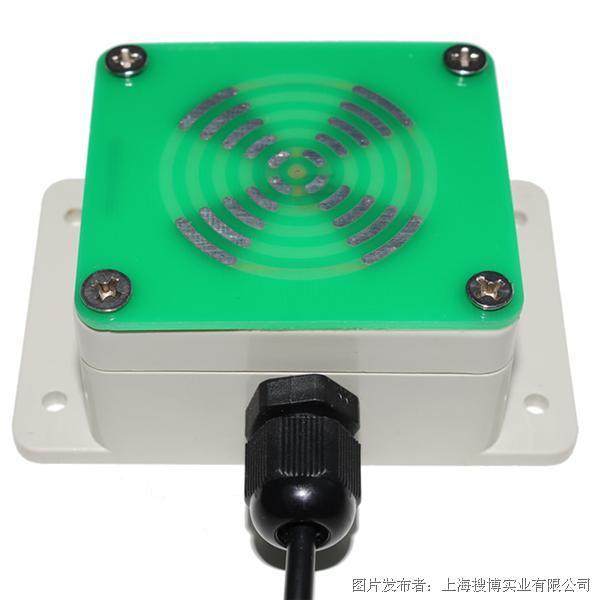 搜博SM3501B RS485雨雪传感器