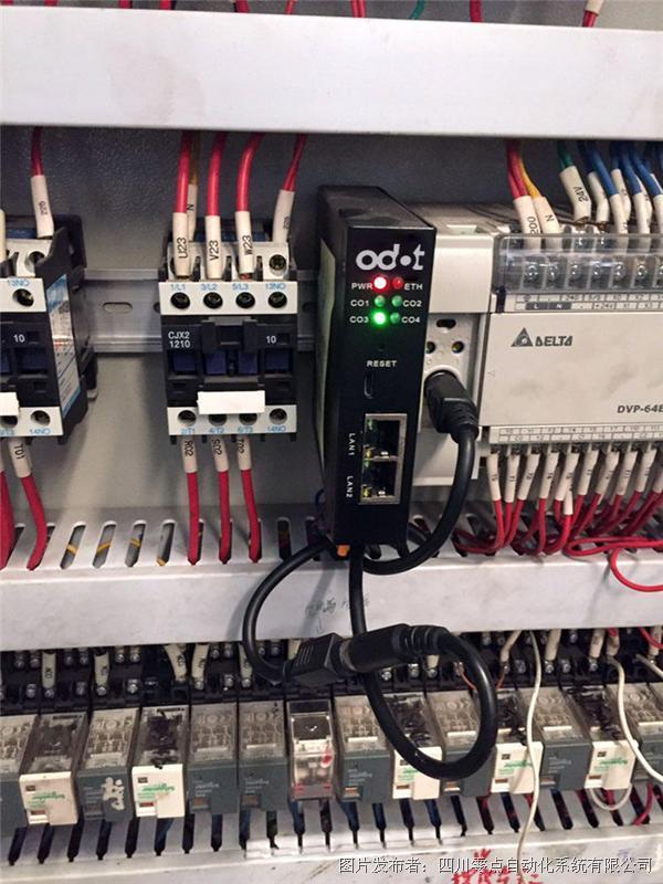 零点Modbus RTU/ASCII到 ModbusoTCP 的协议转换器