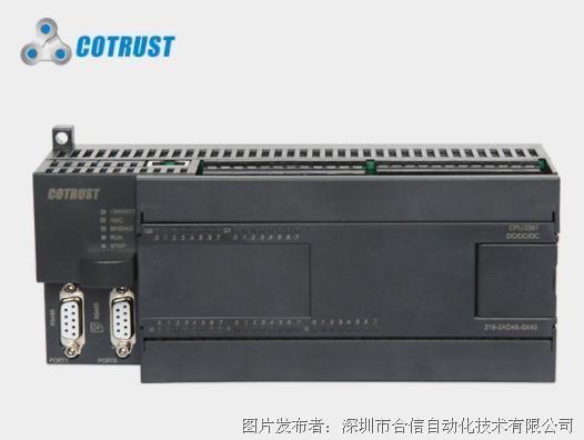 合信CPU226I晶体管输出PLC(216-2AD45-0x40)