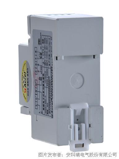 安科瑞 DDSD系列 遠程預付費電表