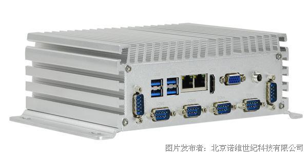 诺维 NBOX-4200S5 工控主机