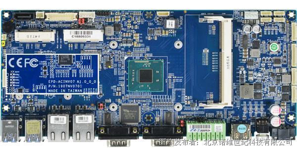 诺维 台产 NV0701工控平板主机板 J1900架构