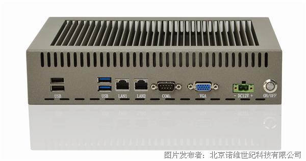 诺维 i5工业级主机NBOX-500