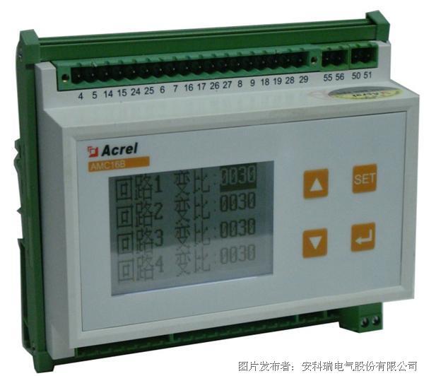 安科瑞AMC16B导轨式安装多回路监控单元