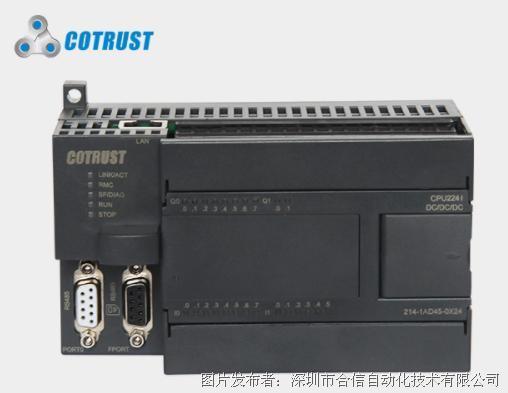合信CPU224I晶体管输出PLC(214-1AD45-0X24)