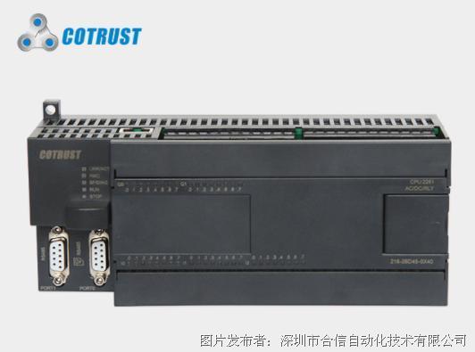 合信CPU226I继电器输出PLC(216-2BD45-0x40)