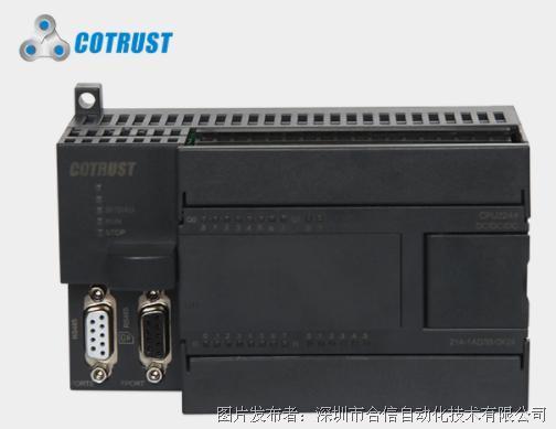 合信CPU224+晶体管输出PLC(214-1AD35-0X24)