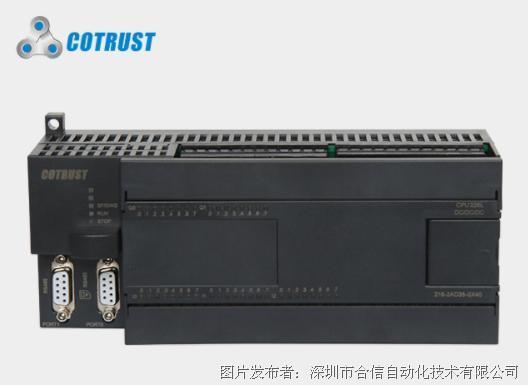 合信CPU226L晶體管輸出PLC(216-2AD35-0X40)