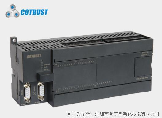 合信CPU226L繼電器輸出PLC(216-2BD35-0X40)