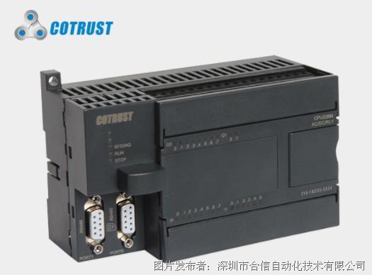 合信CPU226M继电器输出PLC(216-1BD35-0X24)