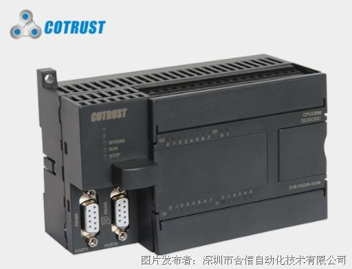 合信CPU226M晶體管輸出PLC(216-1AD35-0X24)