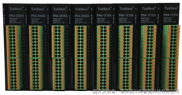 圖爾庫PROFINET遠程IO模塊16DIO NPN