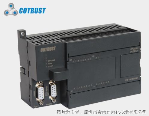 合信CPU226H晶体管输出PLC(216-1AH35-0B24)