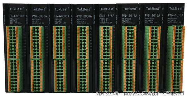 TukBest图尔库PROFINET远程IO模块8AO 0-10V TUK PN4-A08V1