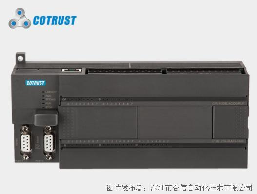 合信CPU主控模塊基本型CPU H226L (216-2BA33-0X40)