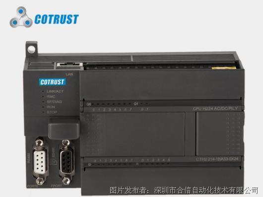 合信CPU主控模块基本型CPU H224 (214-1BA33-0X24)