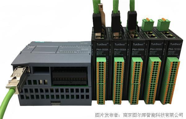 TukBest圖爾庫PROFINET遠程IO模塊8AI 4-20mA TUK PN4-A80I
