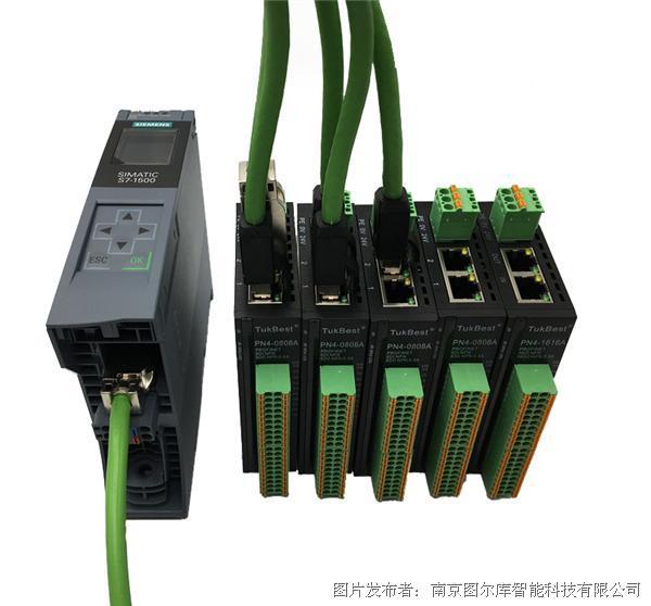 TukBest图尔库PROFINET远程IO模块4AI 0-10V TUK PN4-A40V1