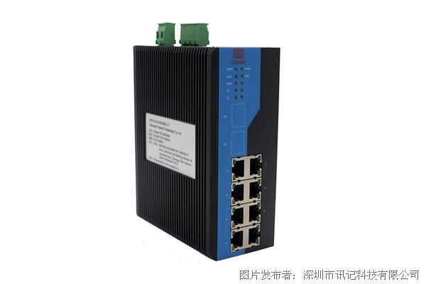 讯记10口网管型POE工业以太网交换机