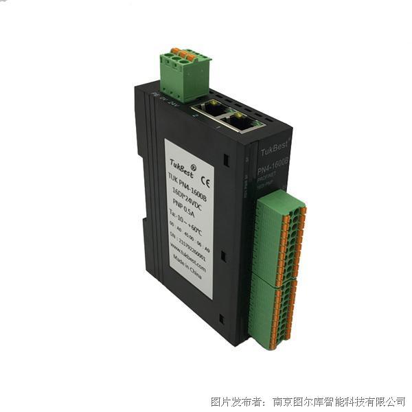 TukBest圖爾庫PROFINET遠程IO模塊32DI NPN TUK PN4-3200A