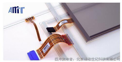 AMT 五線 電阻觸摸屏 7~19寸