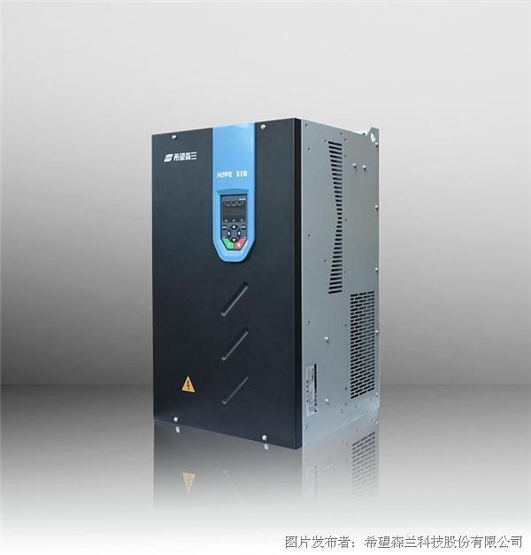 希望森兰 HOPE510系列高性能矢量控制变频器