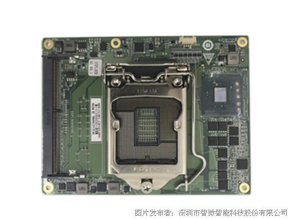 智微智能ICFLSCE01嵌入式主板