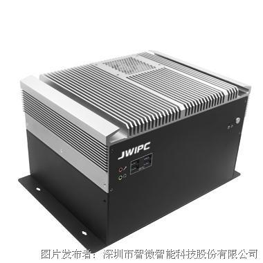智微智能IX75E-A4机器视觉主机