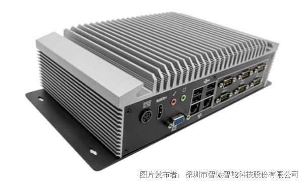 智微智能IX35机器视觉主机