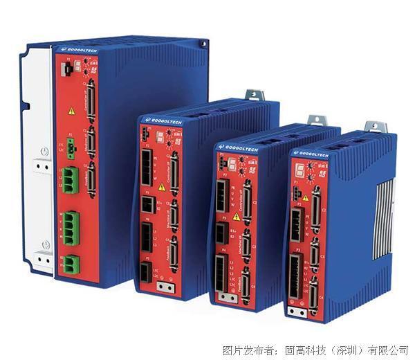 固高科技GSHD系列高性能伺服驱动器