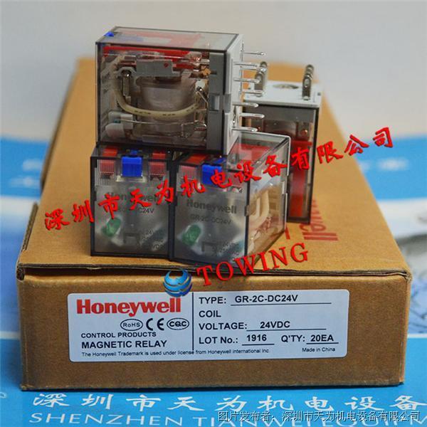 霍尼韋爾honeywell小型中間繼電器GR-2C-DC24V