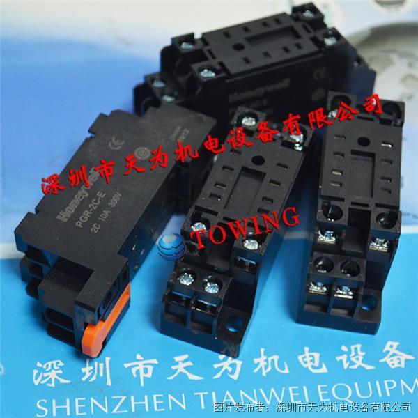 霍尼韋爾HONEYWELL共用插座PGR-2C-E