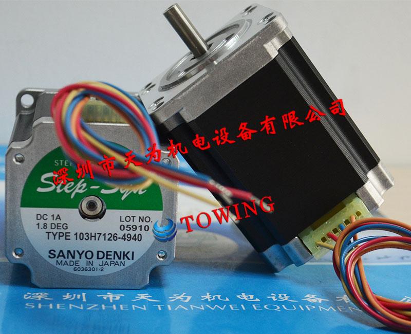 日本三洋SANYO步进电机103H7126-4940