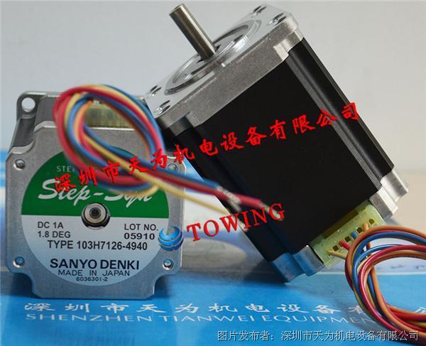 日本三洋SANYO步進電機103H7126-4940