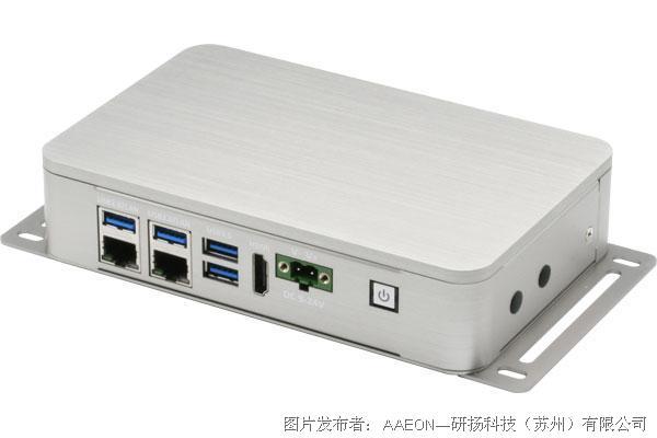 研扬科技BOXER-6405U智能边缘计算平台
