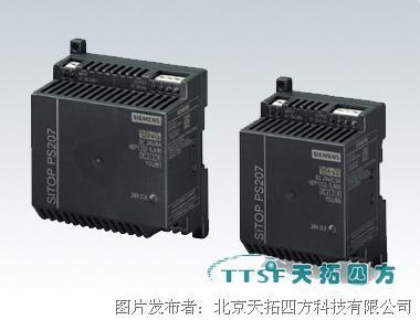 西門子SITOP PS207 電源模塊