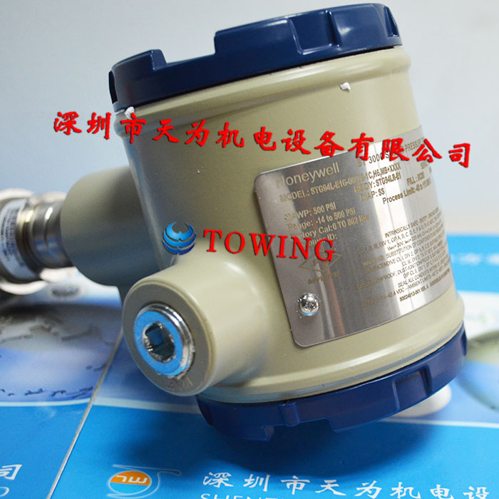 霍尼韦尔压力变送器STG94L-E1G-00000-1C
