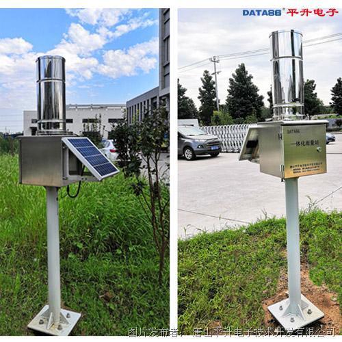 唐山平升 雨量監測站、自動雨量站
