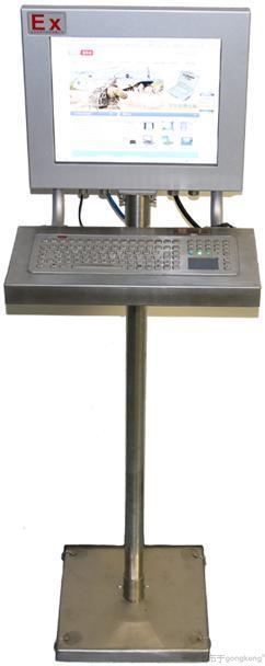 亚华兴17寸LED 防爆键鼠电脑
