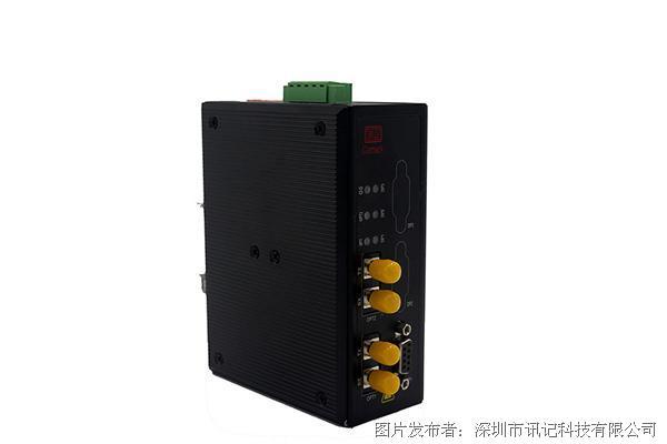 讯记PROFIBUS DP协议型总线光纤中继器